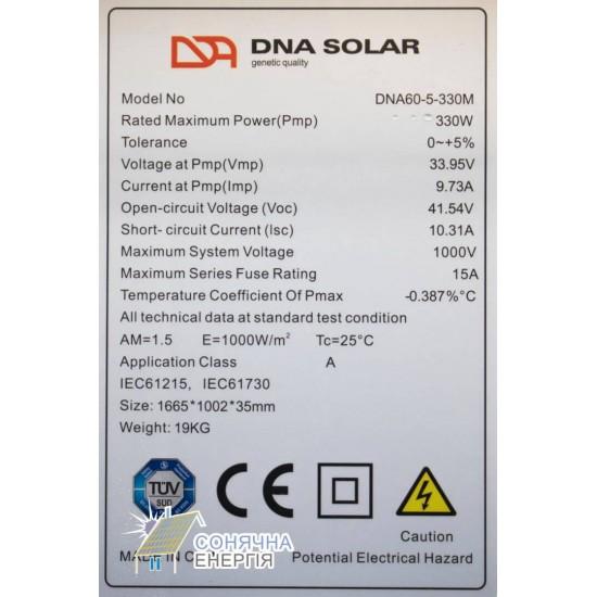 Сонячна панель DNA Solar DNA60-5-330M