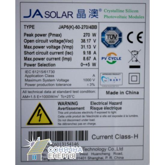 Сонячна панель Ja Solar JAP6-60-270W