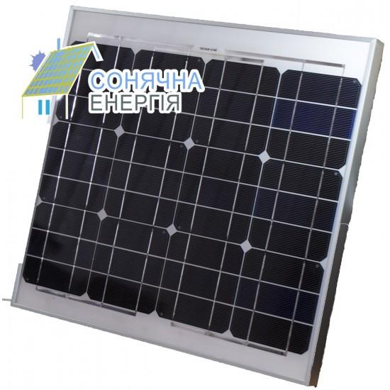 Сонячна панель Kvazar KV-25/12M