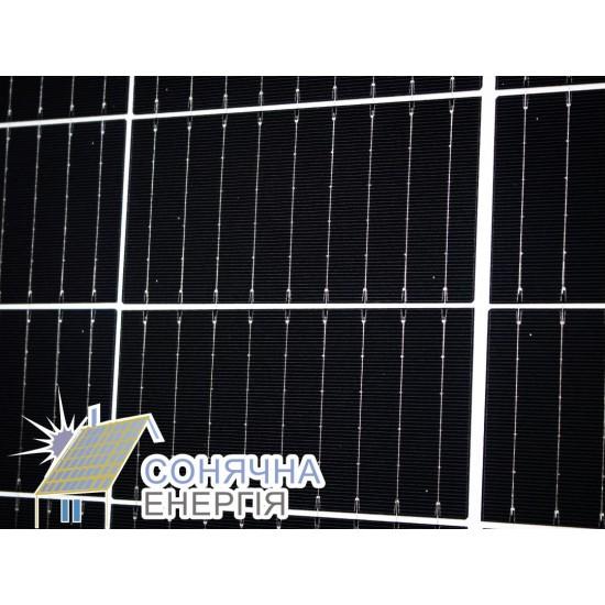 Сонячна панель Risen Jager RSM120-6-330M