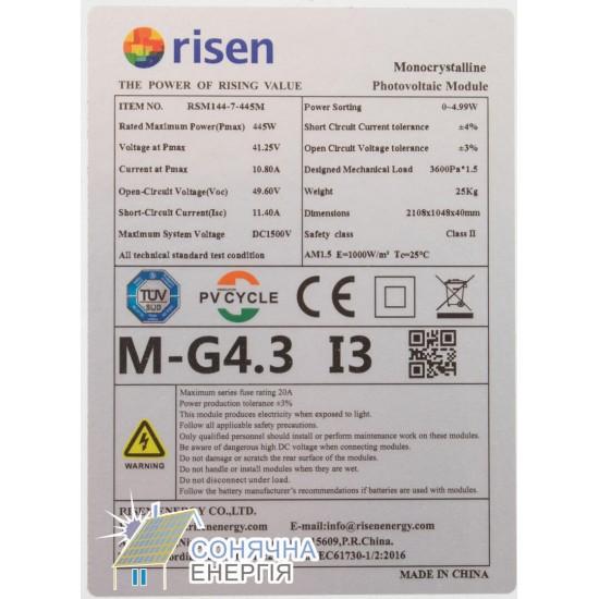 Сонячна панель Risen Energy RSM144-7-445M