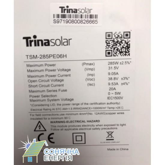 Сонячна панель Trina TSM-PE06H-285 285W