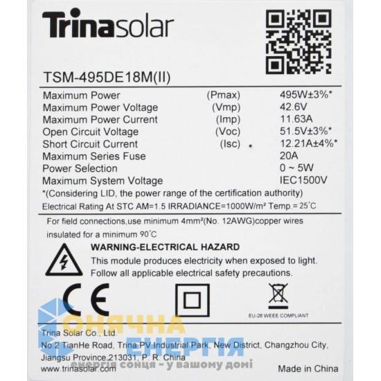 Сонячна панель Trina Solar TSM-DE18M(II) 495M
