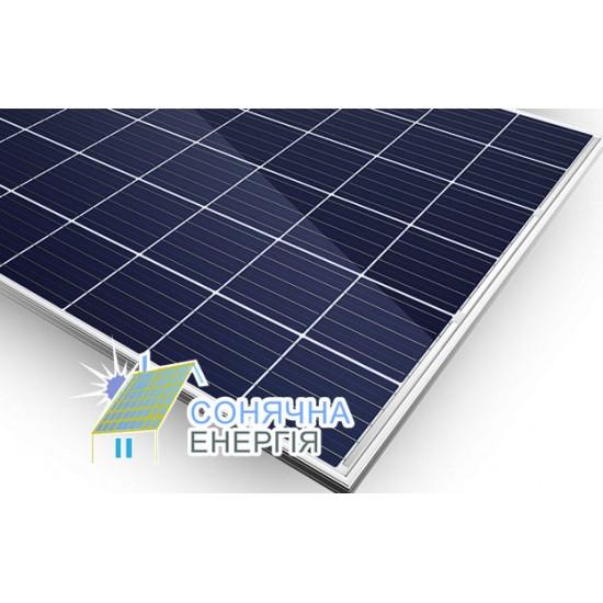 Сонячна панель Ulica Solar UL-280P-60