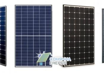Передові технології виробництва сонячних фотомодулів