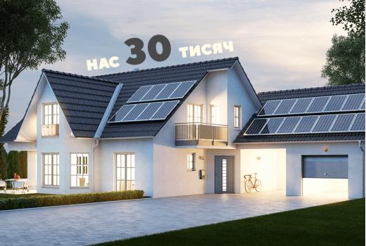 Підсумки 2020 року (кількість домашніх СЕС по Україні)