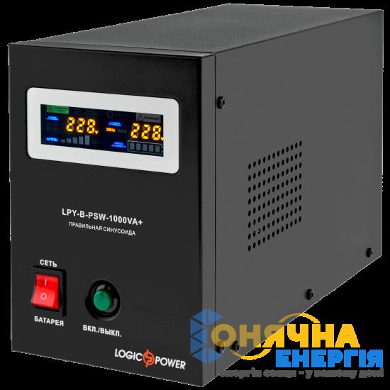 Джерело безперебійного живлення  LogicPower LPY-B-PSW-1000VA+ ( 700Вт, 12В )