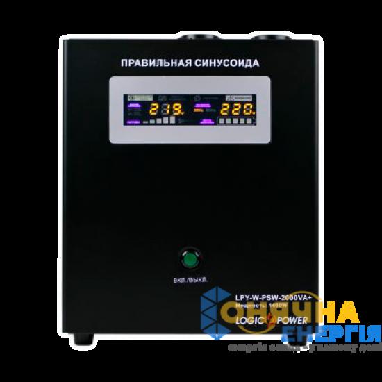 Джерело безперебійного живлення  LogicPower LPY-W-PSW-2000VA+